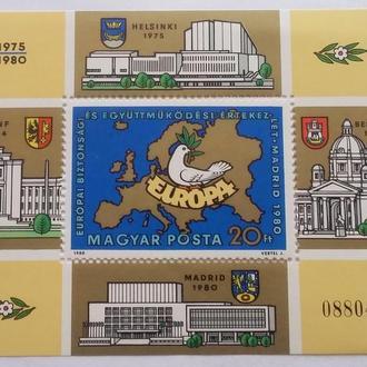 Венгрия 1980 г Блок