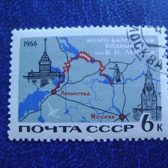 СССР. Карта Волго-Балтийского канала
