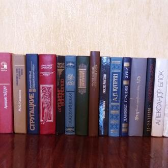 Книги из домашней библиотеки.