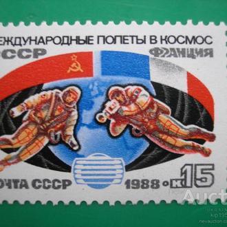 СССР 1988 Космос MNH
