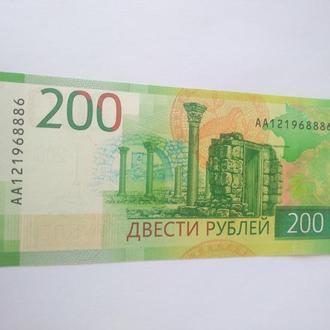 200 рублей 2018  Херсонес, пресс unc, оригинал