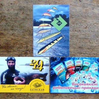 Календарики  Рыбалка    3шт.
