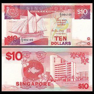 10$ Сингапур отличное состояние 1988год