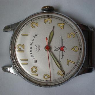 часы Штурманские 1-й МЧЗ  21041