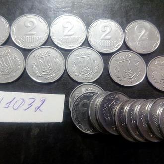 2 копейки 2008 года. Двадцать монет одним лотом!