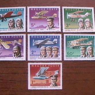 Венгрия 1978 Авматоры