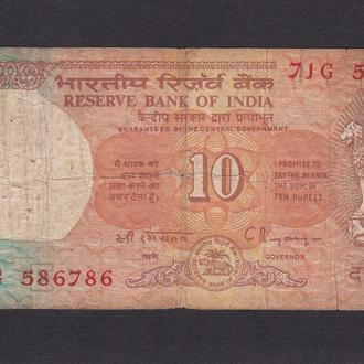10 рупий Индия.