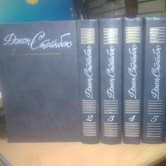 Стейнбек. Собрание сочинений в 6 томах (4)