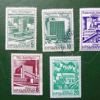 марки- с 1 гр Болгария--(А3) -  гашеные-5марок-предприятия Болгарии
