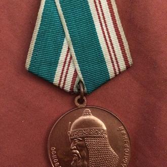 Медаль 850 лет Москве