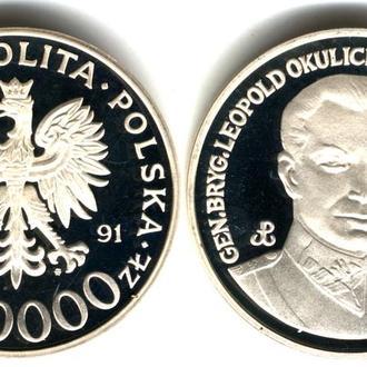 Польша 200000 злотых 1991 генерал Леопольд Окулицкий. Армия Крайова.