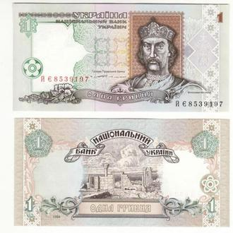 1 гривна Ющенко 1994 Украина UNC