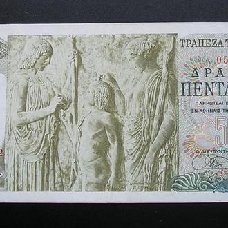 Греция 500 драхм 1968