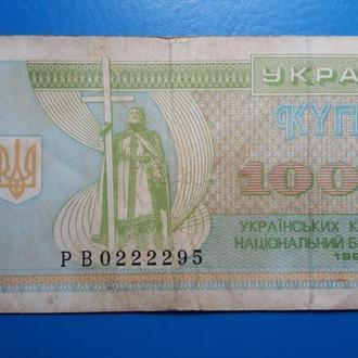 10 000 купон 1995