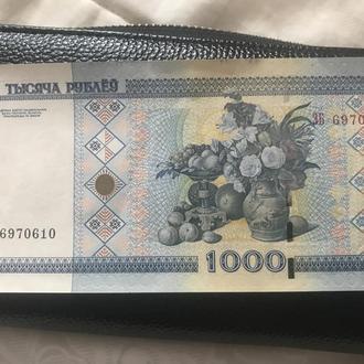 Банкнота Белорусії