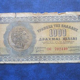 Банкнота 1000 драхм Греция 1941 №2