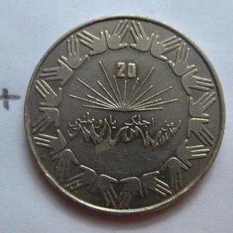 АЛЖИР 1 динар 1983 г. (20 лет независимости).