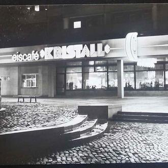 ГДР 1983 Дрезден