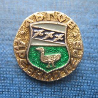 Значок Льгов Древний герб