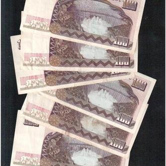 Зимбабве/Zimbabwe 100 Dollars 1995 Pick 9 _ VF-XF_ лот № 85