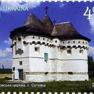 Хмельницкая область. Покровская церковь с.Суткивцы 2017
