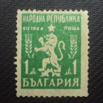 Болгария 1950г.негаш.