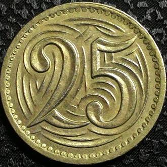 Чехословакия 25 гелеров 1933 год ОТЛИЧНАЯ!!!!