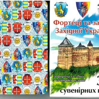 Карты игральные сувенирные коллекционные Прикарпатской ФК! Фортеці і замки Західної України!