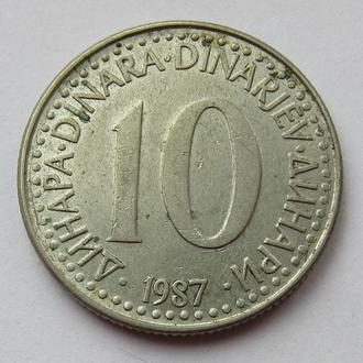 Югославия 10 динар 1987 (KM#89)