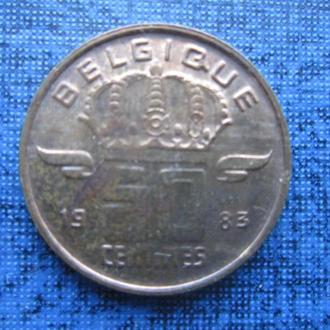 Монета 50 сантимов Бельгия 1983 французский тип