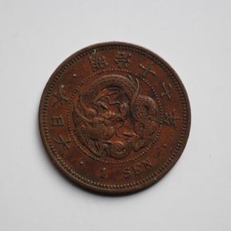 Япония 1 сен 1884 г., 'Муцухито (Мэйдзи) (1869-1912)'