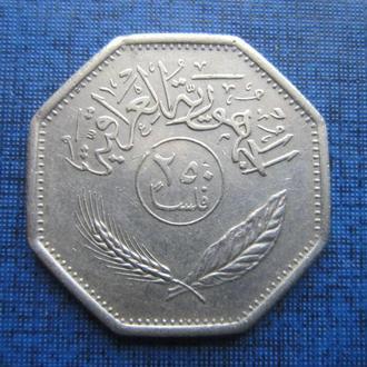 монета 250 филс Ирак 1990