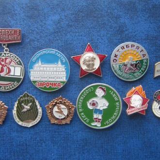 11 значков октябрята, пионеры, юность разные одним лотом СССР