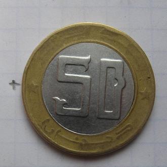 АЛЖИР 50 динаров 1996 года.