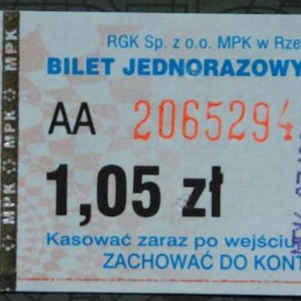 Талон Билет Польша #11