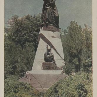 Открытка. Пятигорск, 1954 г. (63)