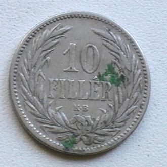 10 Филлеров 1893 г КВ Австро-Венгрия 10 Філерів 1893 р КВ Австро-Угорщина
