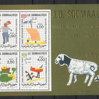 Сомали - год детей 1979 - Michel Nr. 278-281, Bl. 8 **