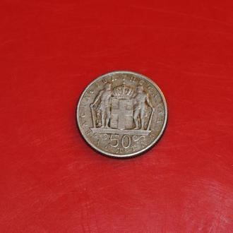 50 лепта 1966 г Греция