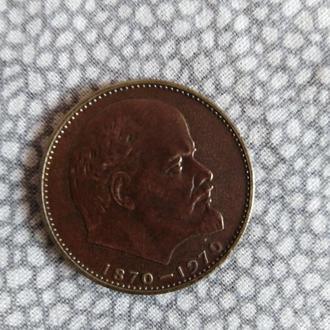 1 рубль 1870 по 1970 года