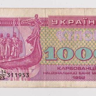 1000 крб. = 1992 г. = КУПОН = УКРАИНА =