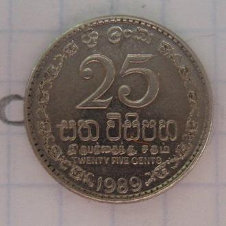 ШРИ ЛАНКА, 25 центов 1989 г.