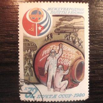 Полет в космос седьмого международного экипажа (СССР - Куба).