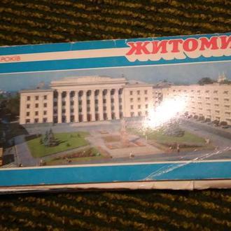 Комплект открыток Житомир-1100 (17 штук)