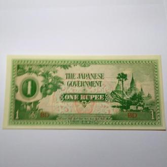 1 рупия, Японская Бирма, 1942, пресс, unc