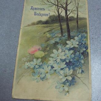 открытка христос воскрес  №3333