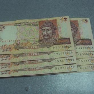 банкнота 2 гривны 1995 год ющенко лот 8 шт №10