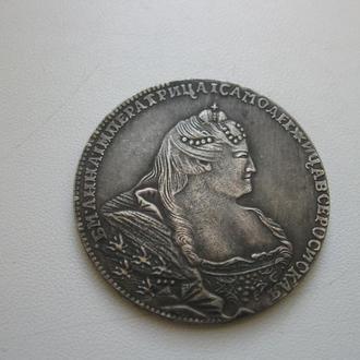 1 рубль 1740 года.Копия