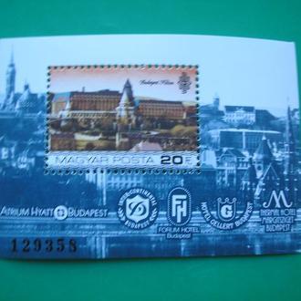 Венгрия  1984 Гостиницы Будапешта  MNH Полн. сер.