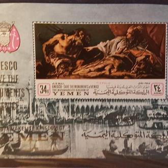 Йемен королевский 1969 АРАБЫ живопись Б/Зуб. блок Михель=12 евро**